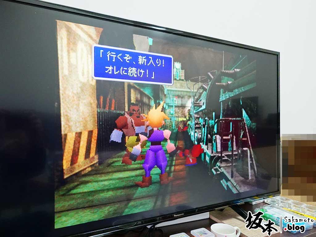 迷你PS「PlayStation Classic」開箱心得 19