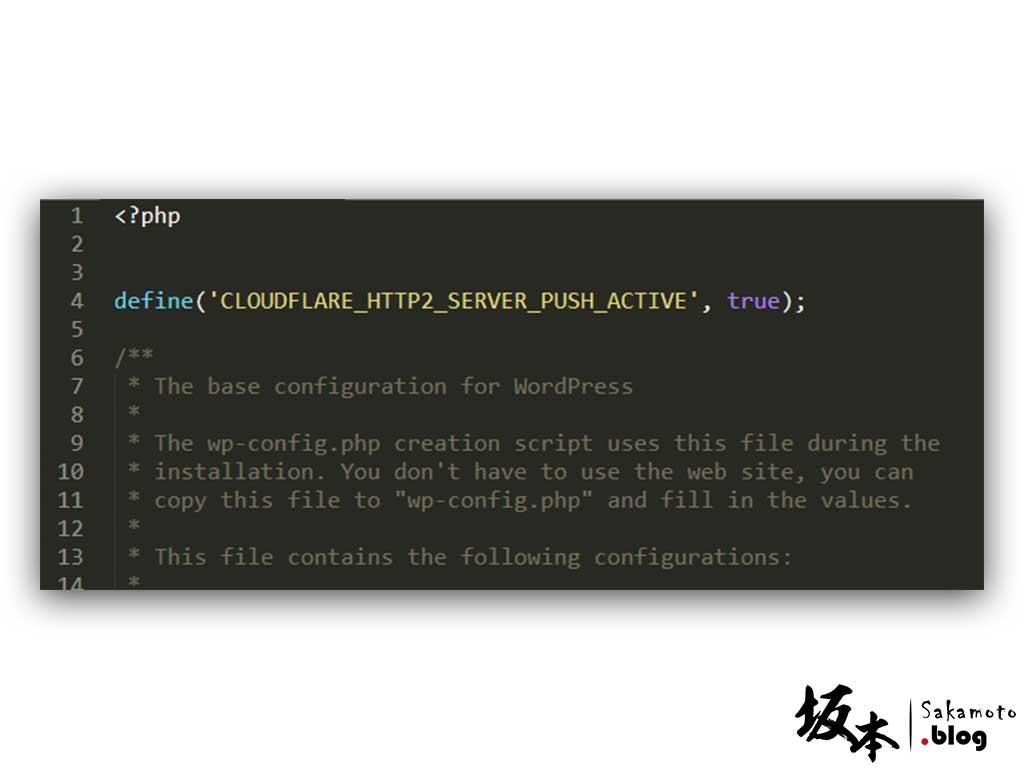 如何在 WordPress 中啓用 HTTP/2 Server Push 8