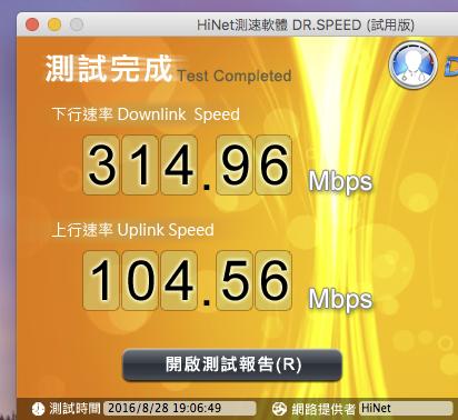 供裝中華電信 FTTH 300M/100M 光纖到府全程紀錄 12