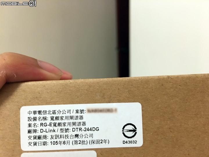 供裝中華電信 FTTH 300M/100M 光纖到府全程紀錄 9