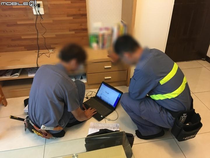 供裝中華電信 FTTH 300M/100M 光纖到府全程紀錄 11