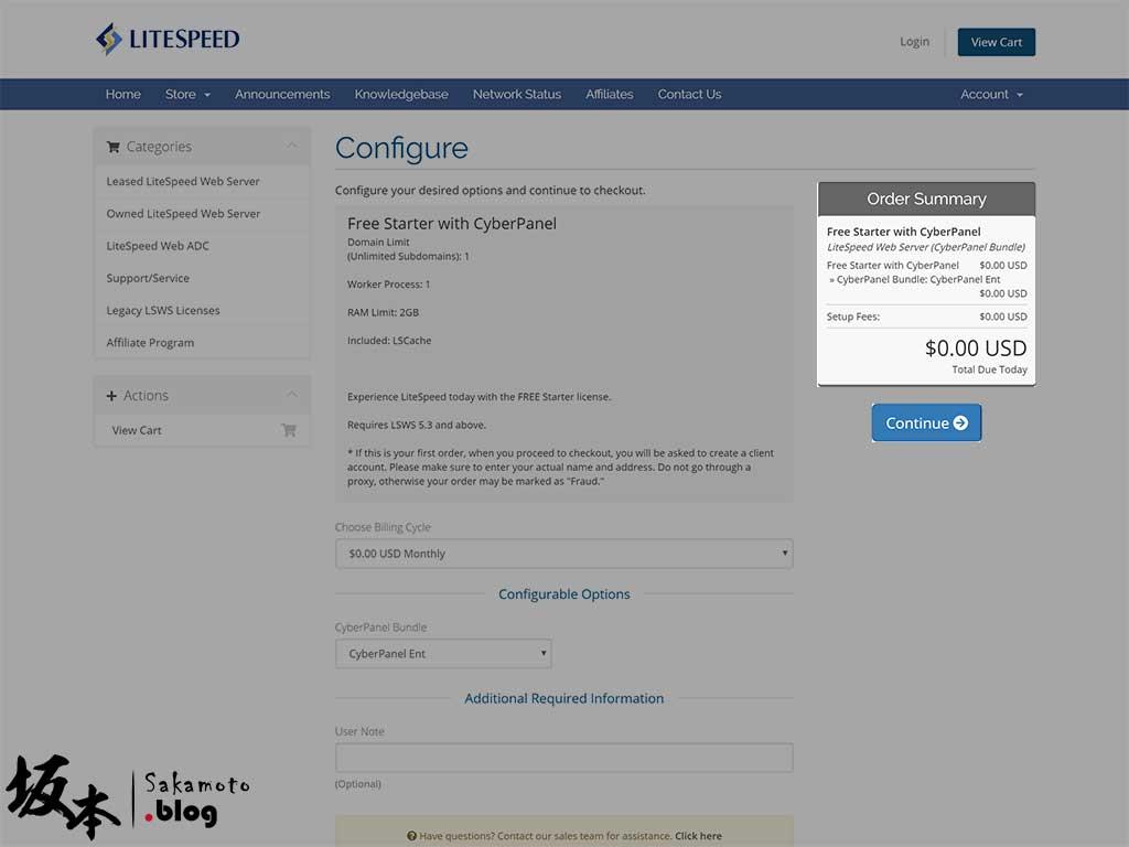 CyberPanel - OpenLiteSpeed 免費開源控制面板 5