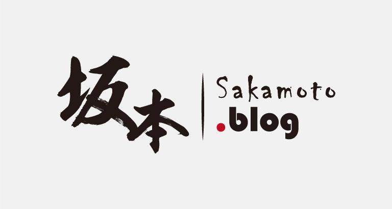 Blog OPEN