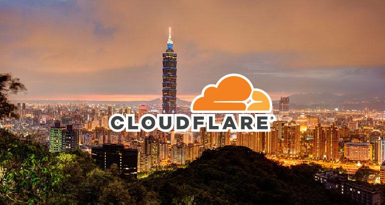 如何透過 CloudFlare 網站主機節點變成 TPE 直連