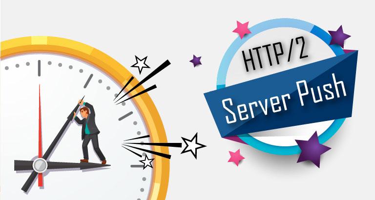 如何在 WordPress 中啓用 HTTP/2 Server Push 1