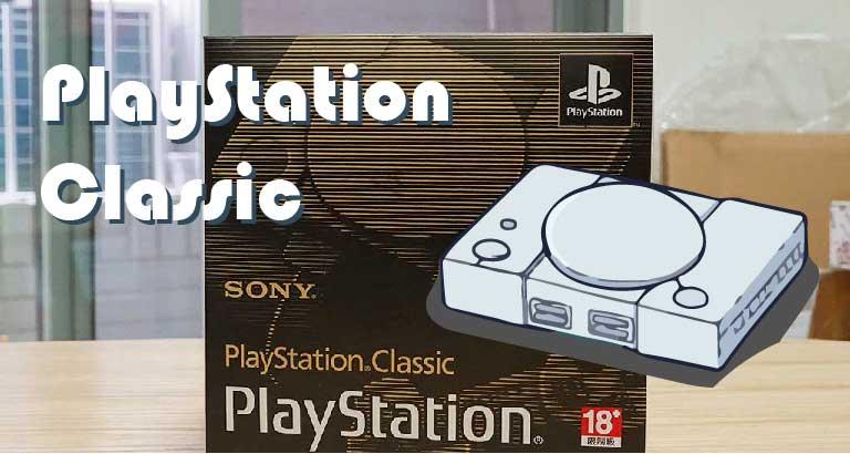 迷你PS「PlayStation Classic」開箱心得