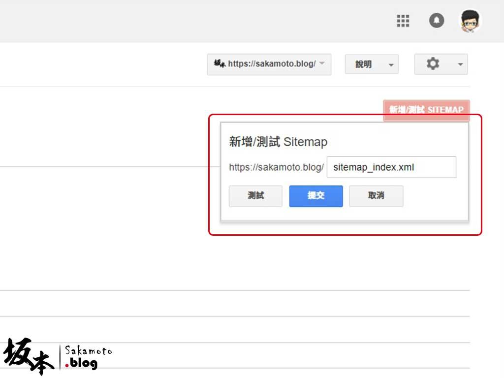 google-search-console-04