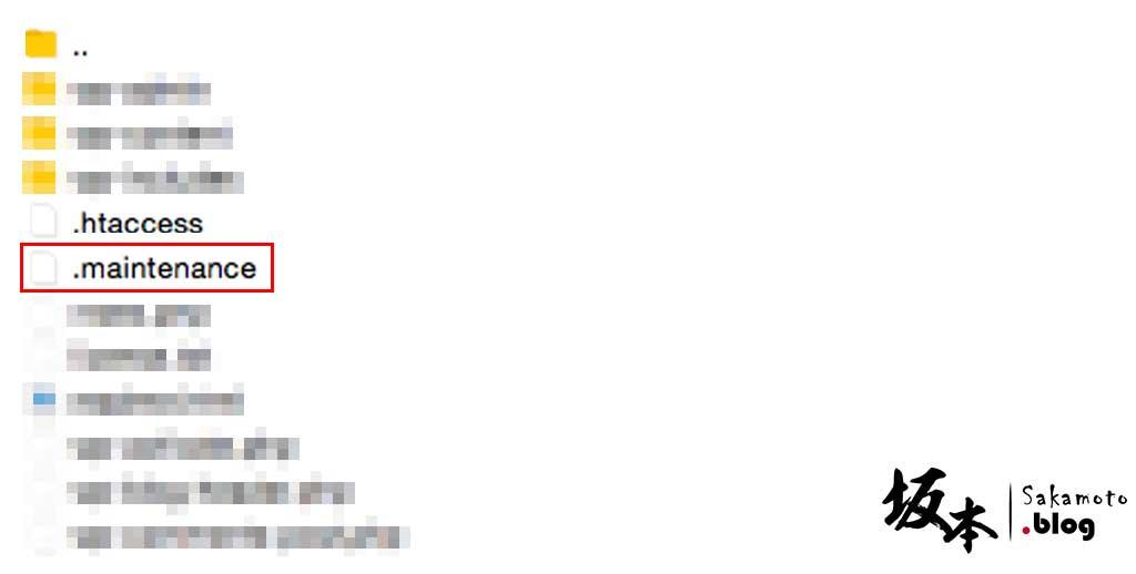 WordPress 更新失敗導致卡在維護模式 4