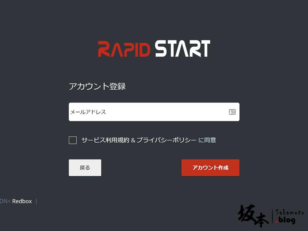 日本免費 CDN 服務 - Rapid START 5