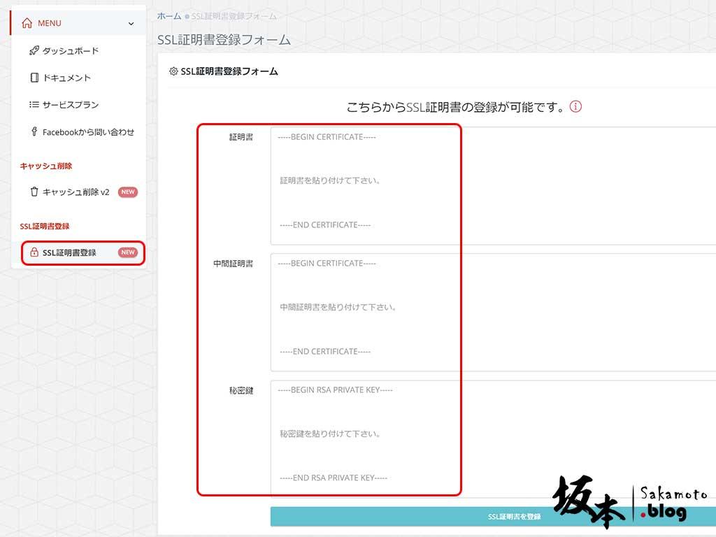 日本免費 CDN 服務 - Rapid START 22