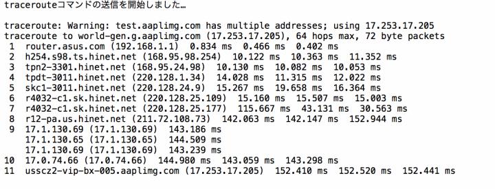從中華電信轉換到遠傳300M/100M測試分析心得 13