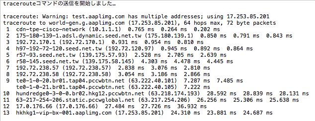 從中華電信轉換到遠傳300M/100M測試分析心得 14