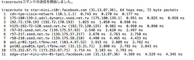 從中華電信轉換到遠傳300M/100M測試分析心得 18