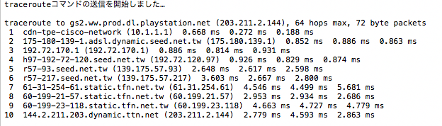 從中華電信轉換到遠傳300M/100M測試分析心得 10
