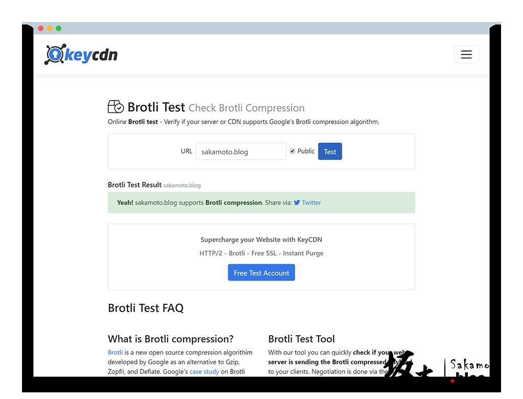 如何啟用 Brotli 提高壓縮率來加快載入網頁 7