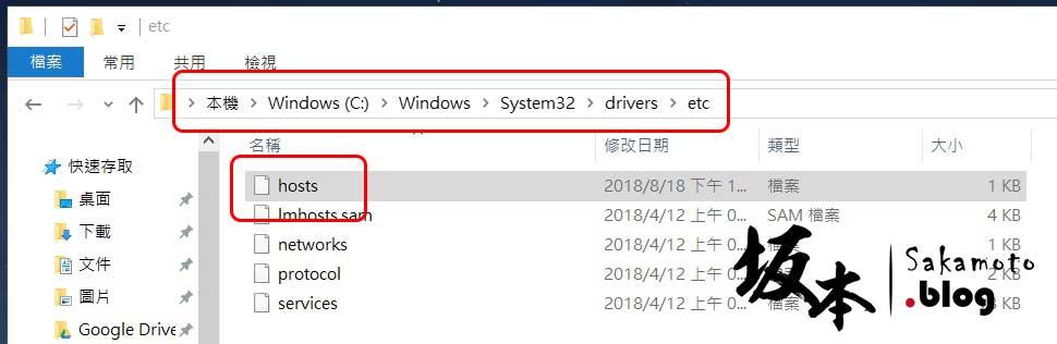 如何透過 CloudFlare 網站主機節點變成 TPE 直連 6