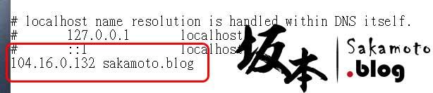 如何透過 CloudFlare 網站主機節點變成 TPE 直連 7