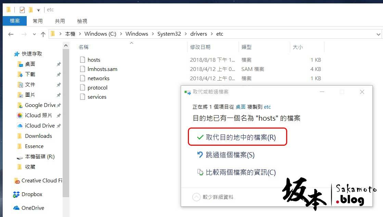 如何透過 CloudFlare 網站主機節點變成 TPE 直連 8